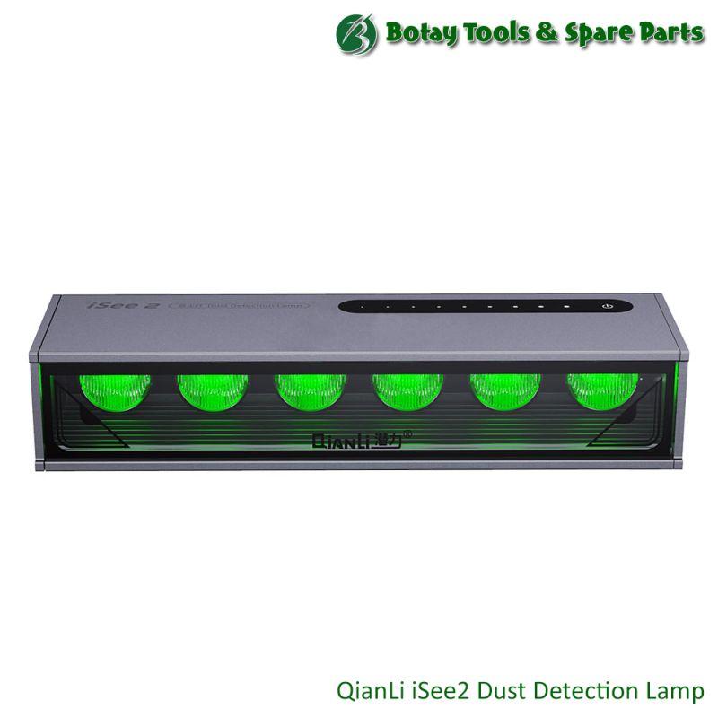 QianLi iSee2 Dust Detection Lamp