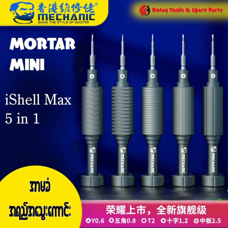 Mechanic iShell Max ( 5-in-1 ) MORTAR MINI Screwdriver Set
