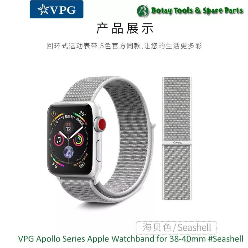 VPG Apollo Series Apple Watchband for 38-40mm #Seashell