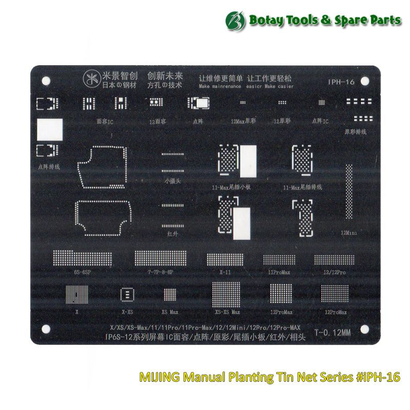 MIJING Manual Planting Tin Net Series #iPH-16